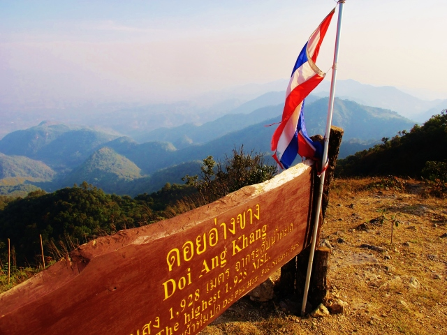 Doi Angkhang summit (photo taken in February 2015).