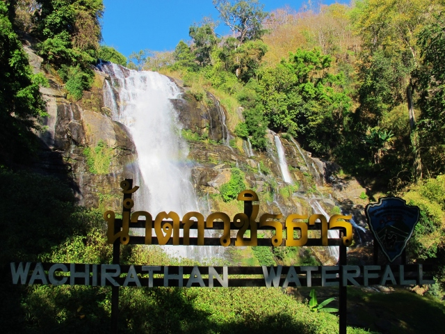 The ever-beautiful Vachirathan Waterfall at Km 20.5 on Doi Inthanon - even in the dry season it probably qualifies as one of the more impressive waterfalls in Thailand.