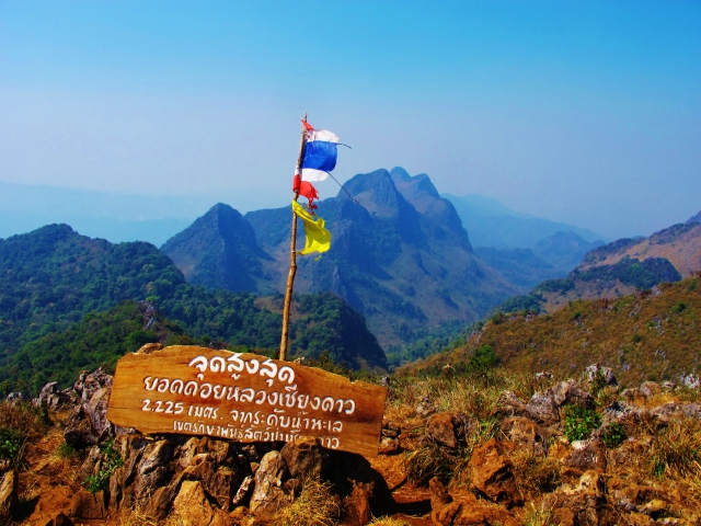 Doi Chiang Dao summit. It's a scenic and bird-filled 8 hour roundtrip hike (including birding time) from the Pang Wua trailhead, well worth the effort.